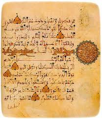 Kuran'da 'Ben, O, Biz' ifadelerinin kullanımı