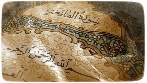 Kuran'da Gramer hataları iddiasına reddiye