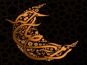Te'vîlu Muhtelifu'l-Hadîs