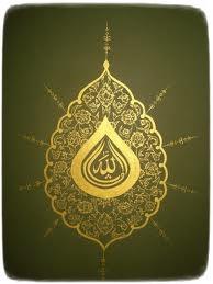 Kuran'da Palindrom