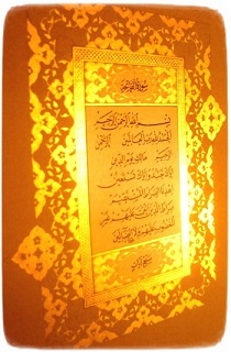 Kuran, akıl, kalp