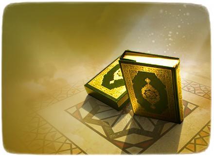 Yaygın Kuran imajları