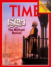 time-muezzin-ezan-1